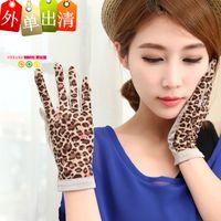 Wholesale Sunscreen sun shading driving gloves summer short design
