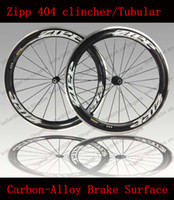 Wholesale Carbon Aluminum Alloy Brak Surface ZIPP Tubular Clincher full carbon wheels Wheelset Cool new wheels sell compelete bike parts