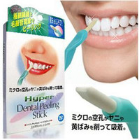 Cheap Whitening,Free Shipping +25PCS set Whiten Whitening Teeth Dental Peeling Stick