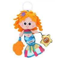 beauty bed - Little Man Lamaze Beautiful amp Cute Baby Plush Toy Colorful Mermaid Beauty Bed Ha