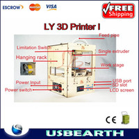 Model printer 3D Color FREE SHIPPING!!!LY 3D Printer I,single extruder Open Source With SD Card Control,LCD Screen