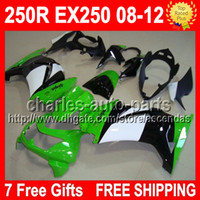 7gifts For KAWASAKI NINJA ZX250R 08 09 10 11 12 ZX 250R ZX25...