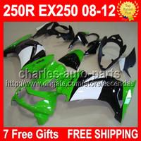 7gifts For KAWASAKI NINJA ZX250R 08 09 10 11 12 ZX 250R ZX25...