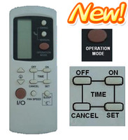 DC air central - Galanz air conditioner remote control GZ B E3 GZ A E3