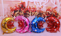 Wholesale Free Ship cm Aluminum Foil Balloon Moons amp Stars Balloon Birthday Party Disco Wedding Bedroon DecorationToys Balloons