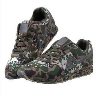 Camouflage military training shoes Rainforest military shoes mens