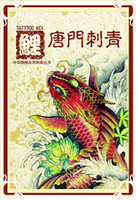A3 size A3 size  New Fish Flash Tattoo Book A3 size Tattoo Flash free shipping
