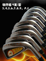 R china golf clubs - new grenda Golf irons golf clubs china top brand looking for agent in each country