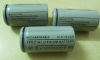 Wholesale best selling mAh rechargeable lithium battery