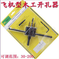 adjustable hole cutters - Brand New Adjustable Steel Circle mm Hole Wood Cut Cutter SH