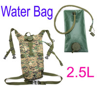 Wholesale 2 L Cycling camping TPU Hydration System Bladder Water Bag with Digital Desert Camo Backpack H8595