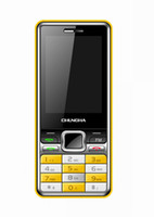 GSM850 Arabic Spreadtrum SC6531D DHL Latest Q008 Quad band cheap phone SpreadtrumSC6531D Triple Sim Cards Triple Standby 2.4 inch TFT Screen Bluetooth TV MP3 HD Camera GPRS