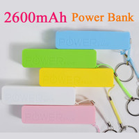 2600mAh Portable Power Bank Universal External Battery Pack ...