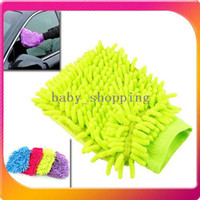 Cotton Bathroom  Free shipping & 10 pcs lot New Multifunction Microfibre Car Cleaning Cleaner Glove Cleaning Towel Wipe Rag