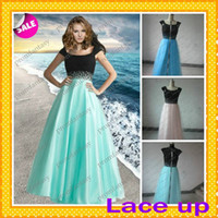 2013 Multi Color Black and Mint Tulle Modest Cap Sleeves A- L...