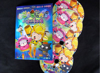 Wholesale 20PCS latest DVD Movies TV series DVD children movies quot xiyanyanhehuitailang quot Region for overseas Chinese in USA region free From Janet