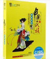 Dance DVD Movie Chinese folk dance DVD 1pc free shipping