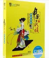 Danza popular china DVD 1pc envío libre
