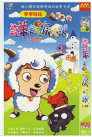 Animation DVD Pleasant Goat and Big Big Wolf Pleasant Goat and Big Big Wolf full version of DVD (1-16) + 530 movie full version 10dvd Cartoon popular in china Free shipping