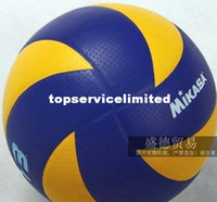 Wholesale Mikasa MVA MVA Official ball Volleyball PVC Leather Soft Touch