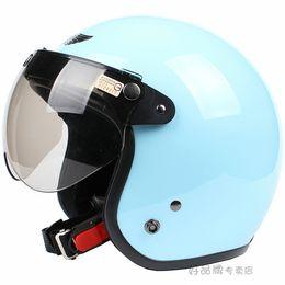 "Scooter Helmet ""3 4"" Motorcycle Cycling Half Face Racing Bright Full Sky Blue Casco & UV ""W"" Lens & Visor Adult -- I.25"