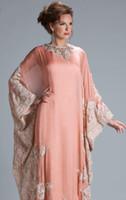 Cheap Reference Images muslim evening dress Best Chiffon  women formal dress