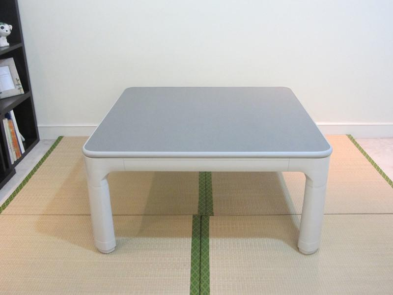Reversible Top White Grey Low Foot Warmer Heated Coffee Center Table