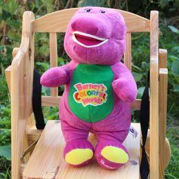 Wholesale Anime Cartoon Cute Barney Child s Best Friend Purple Plush Singing Toy quot CM
