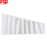 Wholesale Shuo Industry Audi A4L Q5 A5 T2 T extra set outside air blower air filter cartridge
