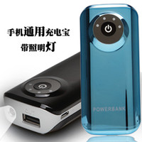 other   Power bank mobile power 5600 earphones
