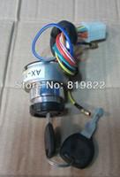 Wholesale AX electric locks AX100 electric lock switch JC90B JC100Y gm