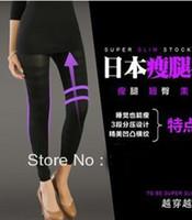 Women Control Brief Christmas Lowest Price 100pcs lot Fedex Free shipping Best Selling Massage Slimming Pants Leggings-Slim Lift Body Shaper