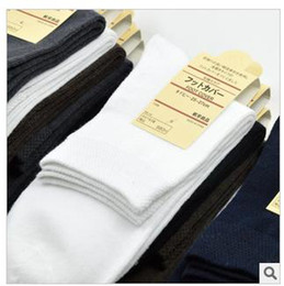 Wholesale Pure color cotton cotton men socks paragraphs short tube explosion business spring summer autumn wazi male socks