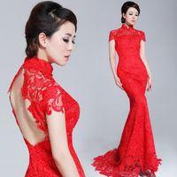 Trumpet/Mermaid cheongsam - Red High Colar China Wind Short Sleeves Open Back Lace Sheath Cheongsam Wedding Dresses Bridal Reception Gown