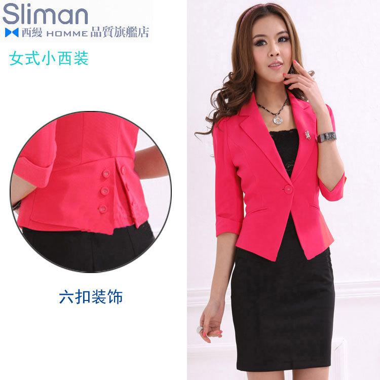 2016 Hot Women Suits Jackets Blazers Casual Suit Half Sleeve ...
