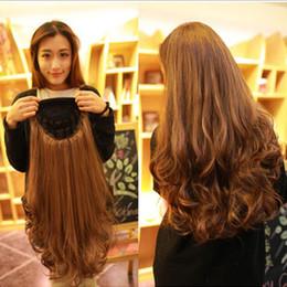 Корейские девушки модели половинной головы высокая температура проволоки растет половину парик шапки большой объем волны освежающий мило Прическа t5599