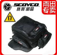 Wholesale MOTO Scoyco MB09 Motorcross oil bags motorcycle oil bag magnetic bag motorbike multifunction bag helmet bag Motorcycle backpack black color