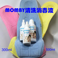 Wholesale Momby nursing pillow cleaning fluid disinfectant toy disinfectant ml
