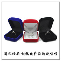 Wholesale New Velvet Ring Box three color cm Romantic Wedding Velvet Ring Box Jewelry Display Gift Case