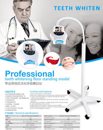 Wholesale Professional Teeth Whitening Light Machine Teeth Bleaching Light Floor Standed Dental Care with Infrared Laser ONE Kit FREE