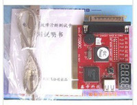 Wholesale 4Bit display PC POST Analyzer card debug card POST code card test card PCI amp LPC USB port pt090