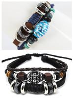Cheap Bohemian ethnic bracelet Best Unisex Gift beads bracelet