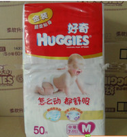 Wholesale HUGGIES Gold import diapers M50
