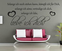 5pcs lot 7535cm german saying vinyl wall decal quote sticker vinyl wall quote lettering art home free shipping