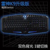 Wholesale Fairy k9 backlit keyboard gaming keyboard wired red blue light keyboarded
