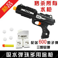 gun - Yang Jie Toy Crystal absorption guns Children s toy guns The soft bullet Can be fired bullets