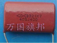 Wholesale 400V uF CBB MPP Metallized polypropylene film capacitor