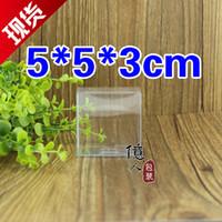 Wholesale Spot PVC clear plastic box Box used to display snack wedding gift toys cups etc cm Hot