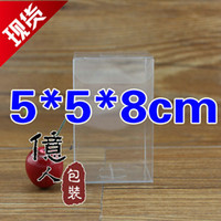 Gift & Craft clear plastic gift boxes - Spot PVC clear plastic box Box used to display suger food fruit etc cm