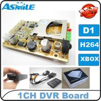 Wholesale xbox hd channel mini dvr board CH Car DVR motion detection car dvr